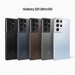 گوشی گلکسی S21 اولترا سامسونگ با ظرفیت 256 گیگابایت 5G