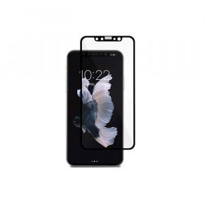 محافظ صفحه نمایش شیشه ای موشی مدل IonGlass