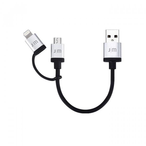 کابل تبدیل USB به microUSB و لایتنینگ جاست موبایل مدل AluCable Duo mini به طول 0.1 متر