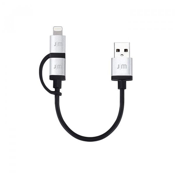 کابل تبدیل USB به microUSB و لایتنینگ JM