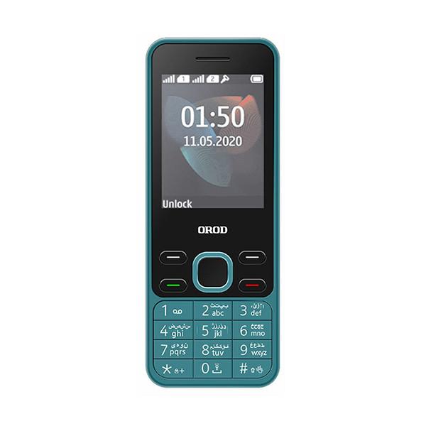 گوشی مدل 150 ارد