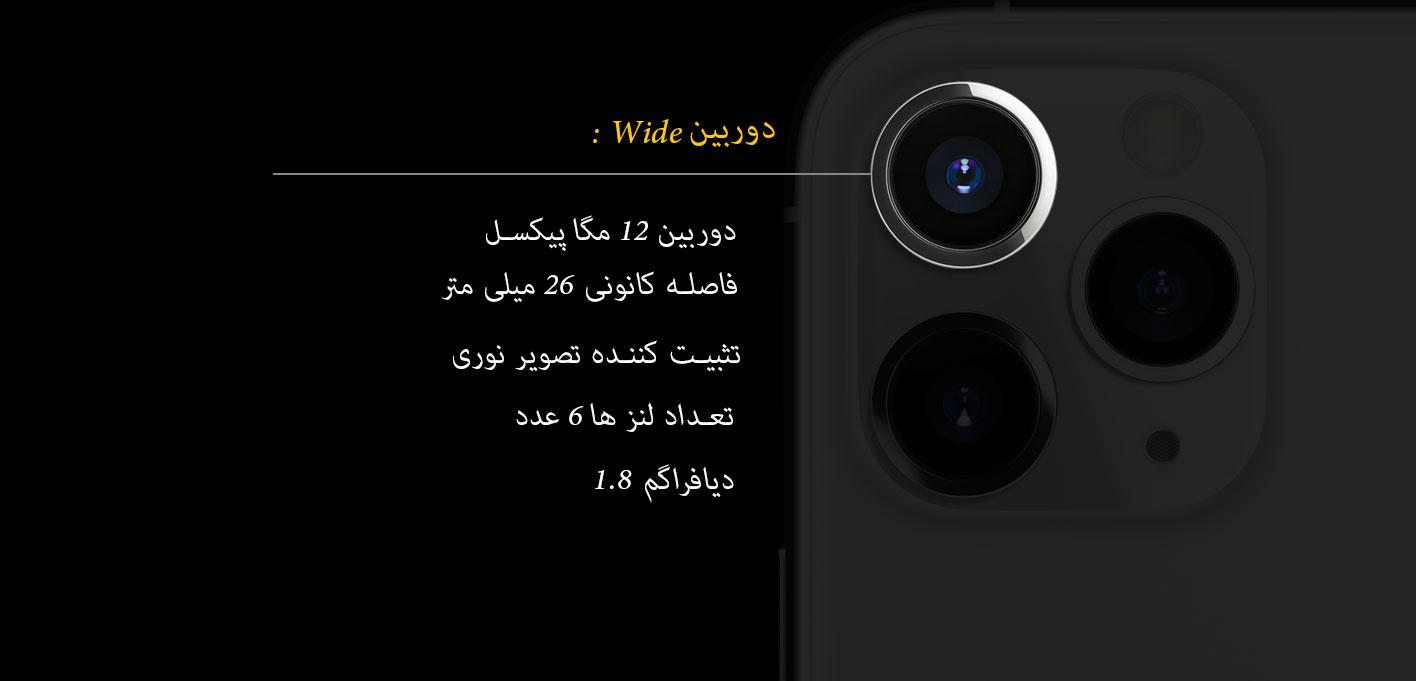 گوشی       موبایل اپل iphone 11 pro