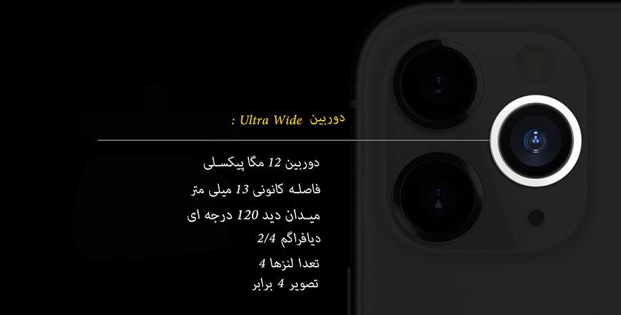 گوشی موبایل اپل iphone 11 pro max